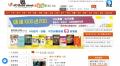 HyRead ebook 電子書-晴空小侍郎 pic