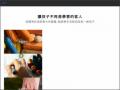 LearnMode 學習吧 pic